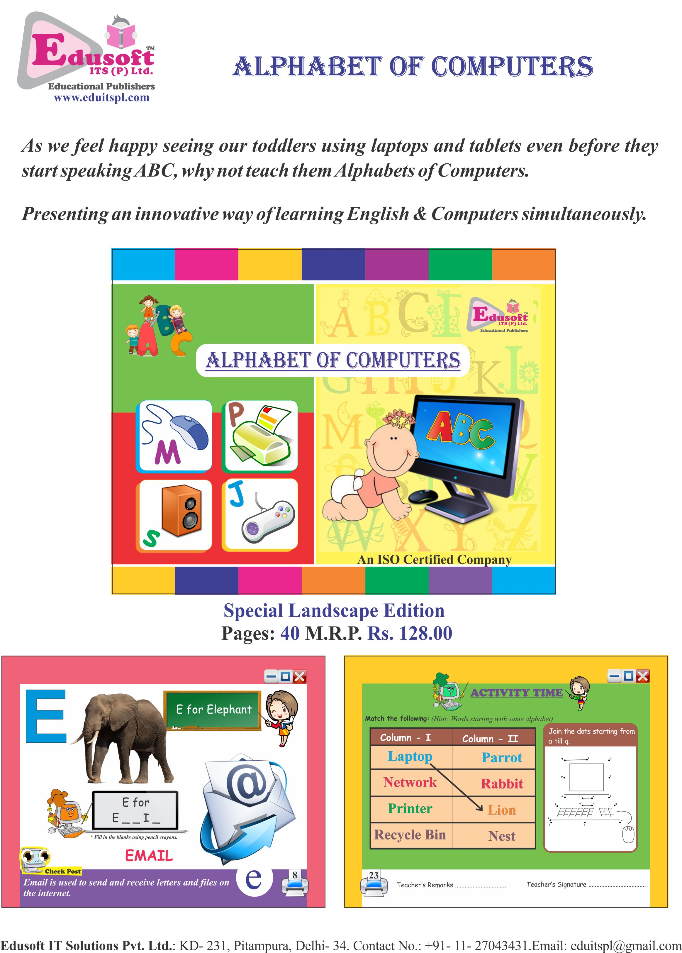 Alphabet of Computers 2017