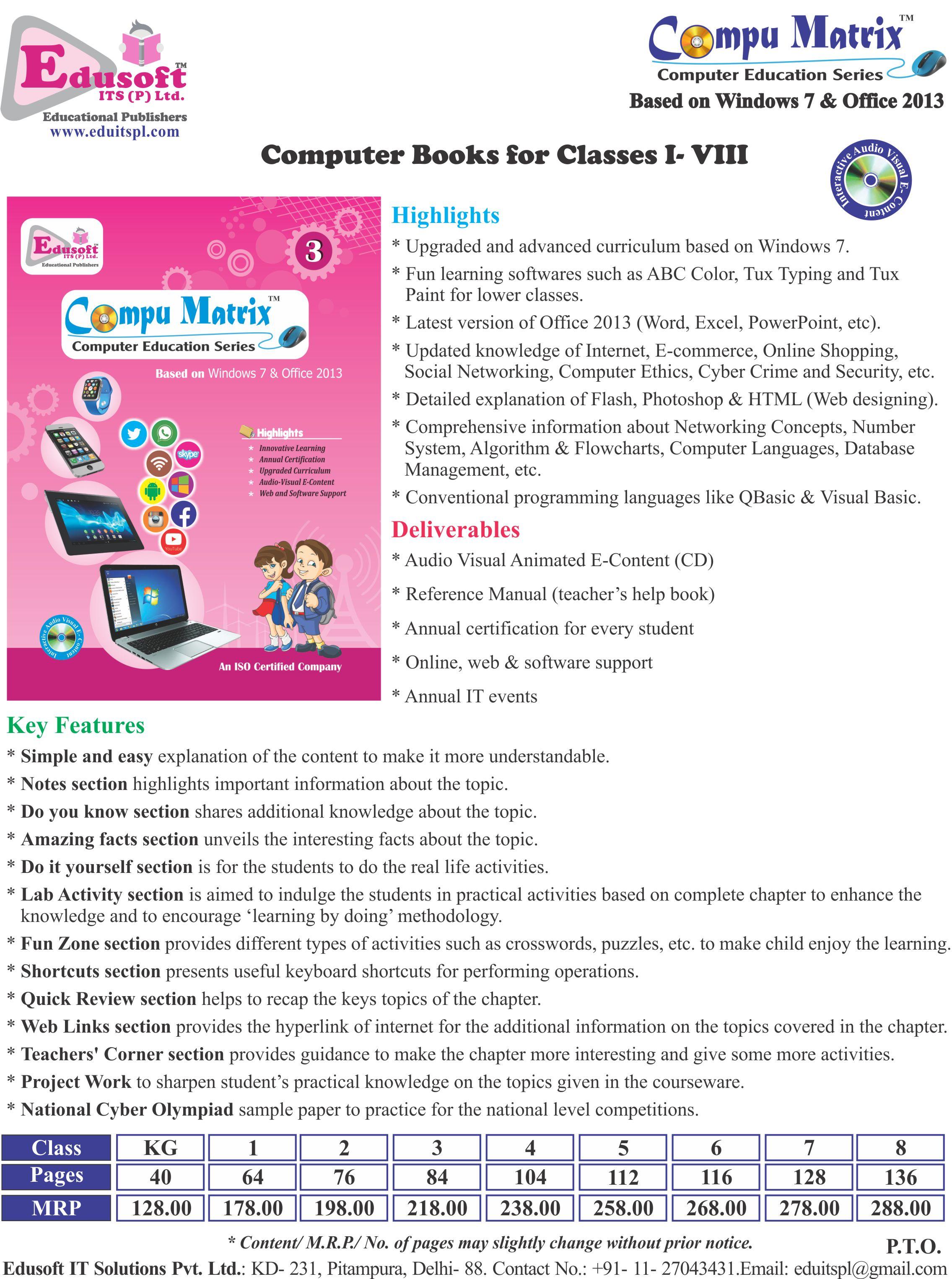 Compumatrix 2017 Page 1