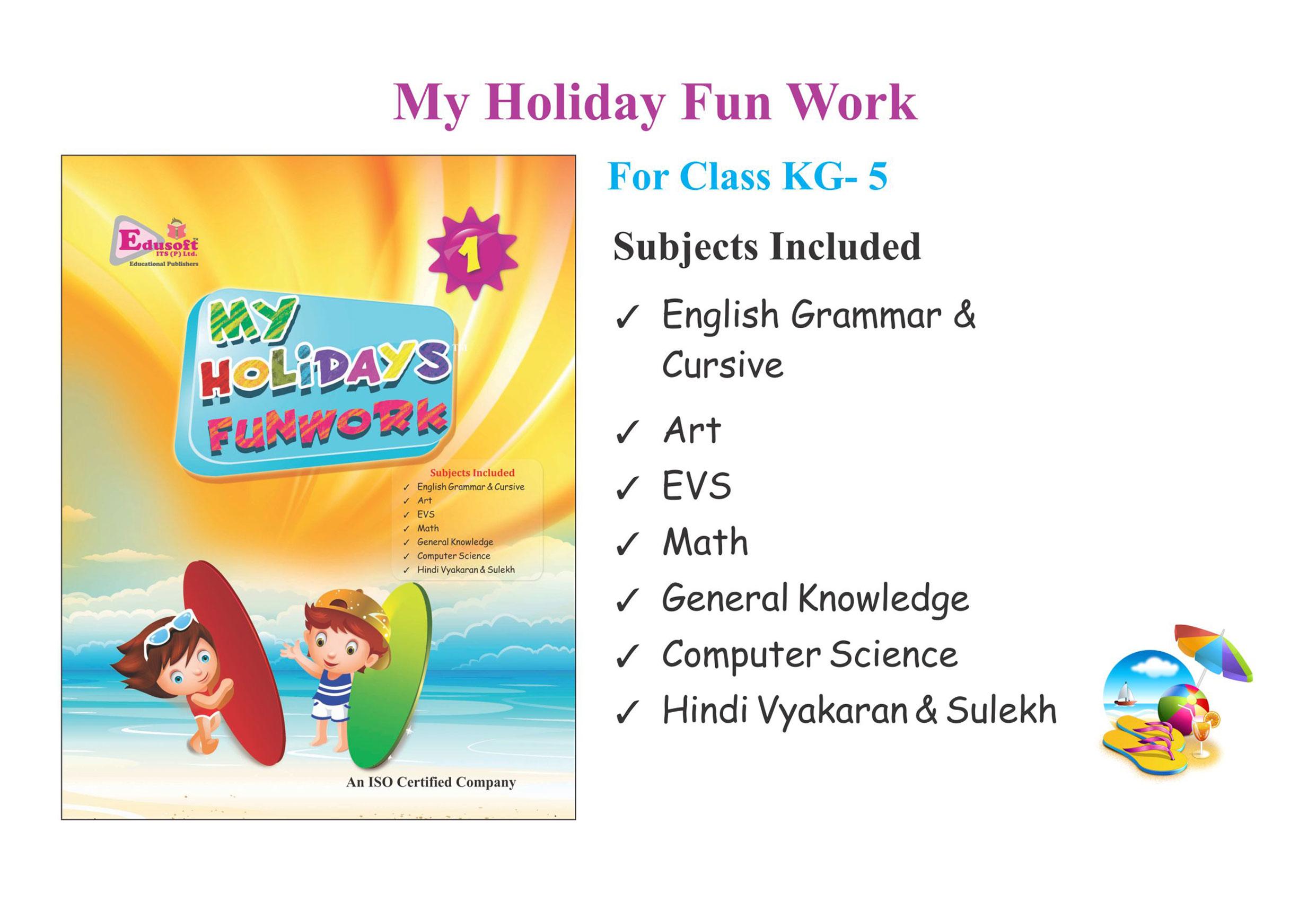 My Holiday Funwork