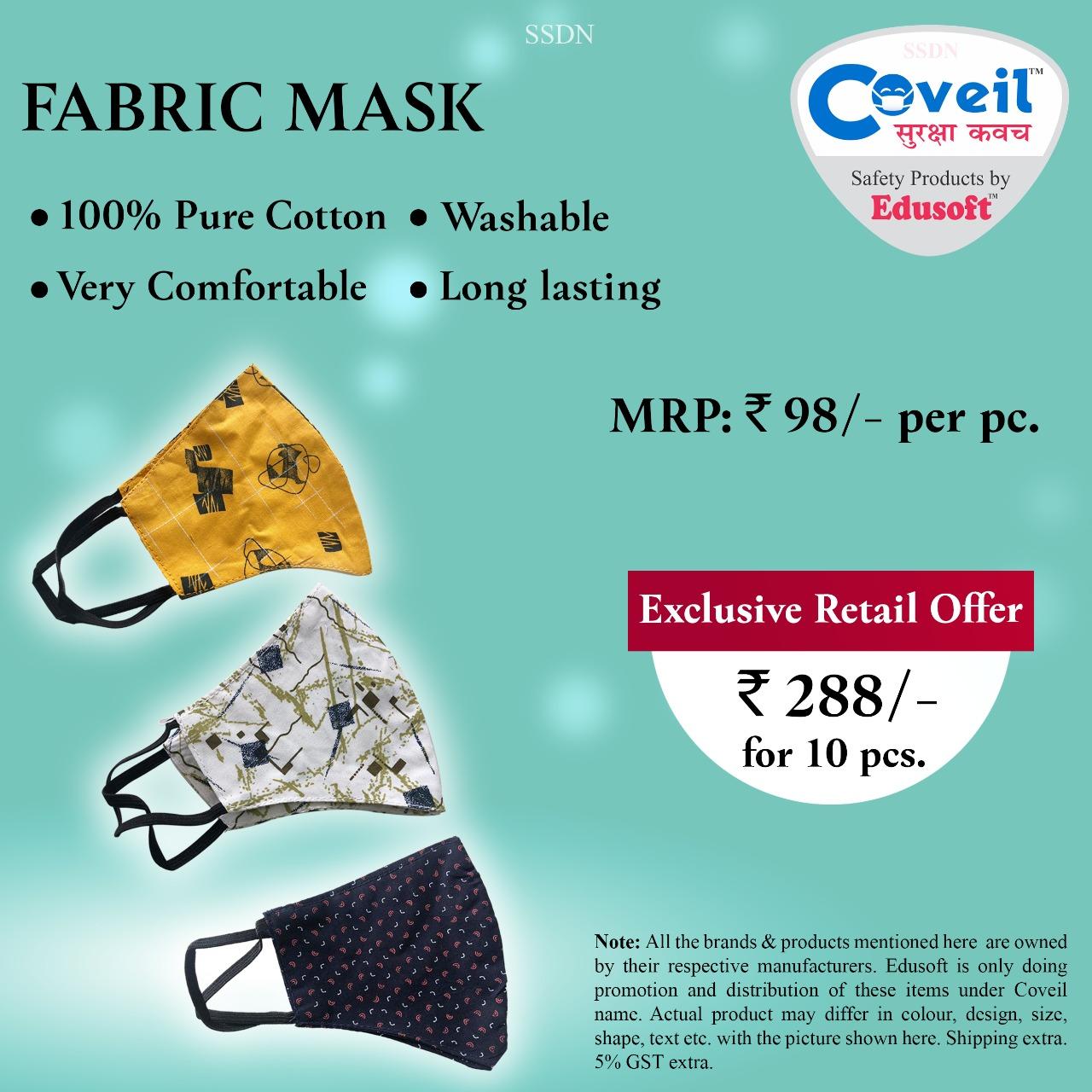 Covach Raksha Pack
