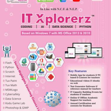 IT-Xplorerz