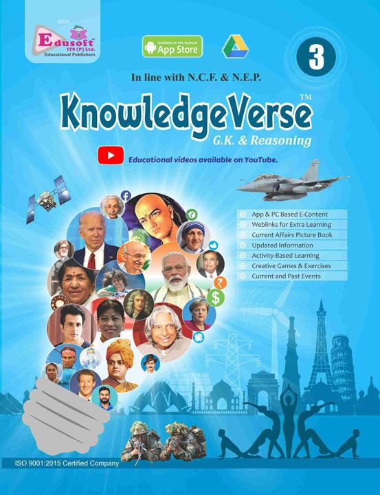 Knowledge Verse